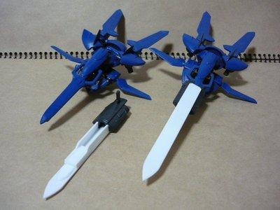Shinki28