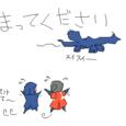 Mh2im_88_1