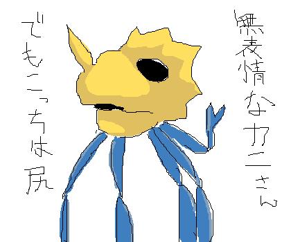 Mh2im_04