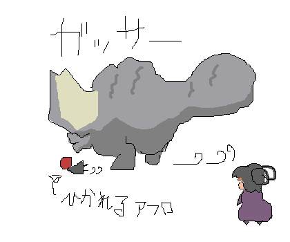 Mh2im_108