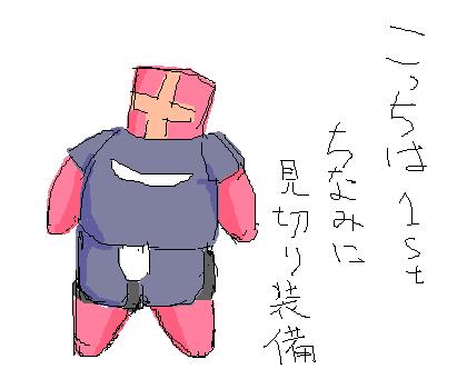 Mh2im_22