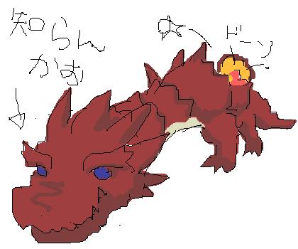 Mh2im_32