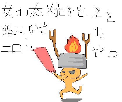 Mh2im_43