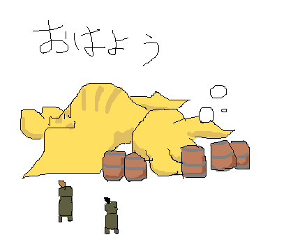 Mh2im_49
