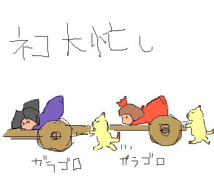 Mh2im_134
