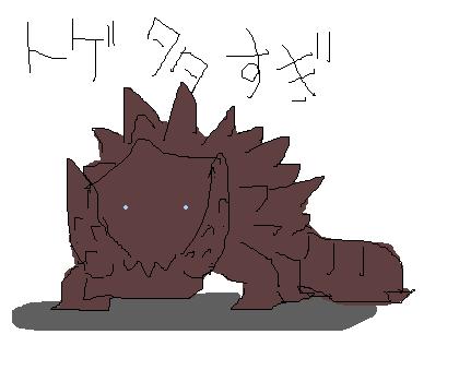 Mh2im_144