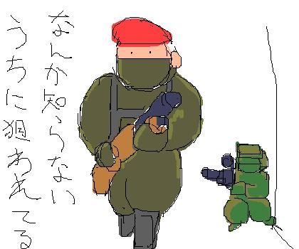 Mgoim_01