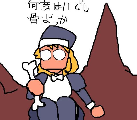 Mh2im_01