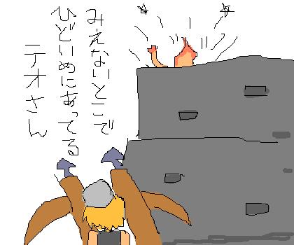 Mh2im_05