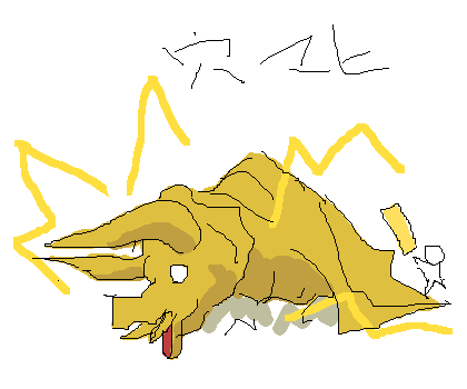Mh2im_102
