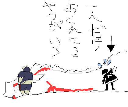 Mh2im_14