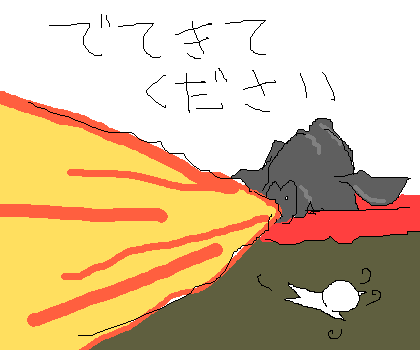 Mh2im_33