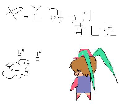 Mh2im_46
