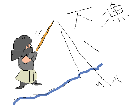 Mh2im_97